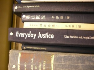 """Everyday Justice"" (retitled), photo by umjanedoan, licensed under Creative Commons"